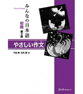 Minna no Nihongo Sakubun (Válido para tomos 1 y 2)- Basic Writing Practice Workbook- (2nd edición)