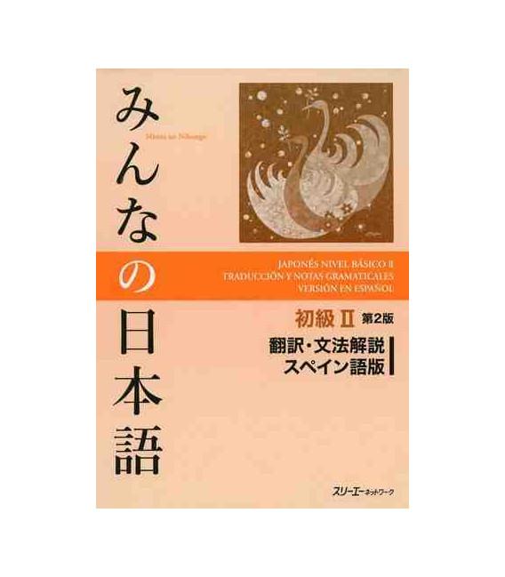 Minna no Nihongo Élémentaire 2 (ES) - Traduction et Notes Grammaticales en ESPAGNOL (2ème édition)