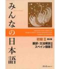 Minna no Nihongo Shokyu II (ES) - Traduction et Notes Grammaticales en ESPAGNOL (2ème édition)
