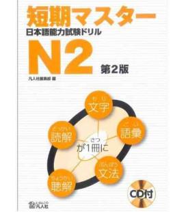 Entraînement intensif pour le Nihongo Noryoku Shiken / JLPT N2 - 2ème édition (CD inclus)