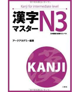 Kanji Master N3 - Kanji for intermediate level