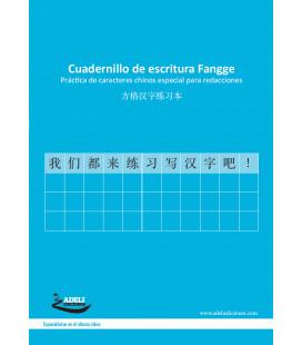Cahier d'écriture Fangge - Pratique des Kanji - Spécial rédactions (Lot de 5)