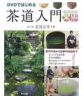 La Cérémonie du Thé - Une introduction (Livre + DVD - contenus en japonais)