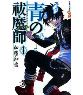 Blue Exorcist (Vol. 1)
