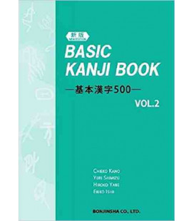 Basic Kanji book Vol. 2 - New Edition (2015)