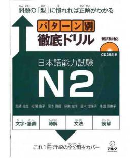 JLPT Japanese Language Proficiency Test Drills Level 2 (ALC) - CD inclus