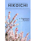 Hikoichi - Japanese Reader Collection Volume 1 (For beginners and Upper beginners)