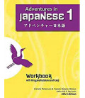 Adventures in Japanese, Volume 1 - Workbook - 4th edition (Audios à télécharger)