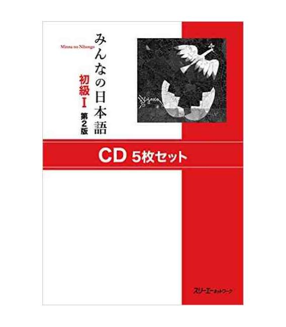 Minna No Nihongo Élémentaire 1 - Set de 5 CD (Shokyu 1) 2ème édition