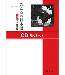 Minna No Nihongo 1 - Set de 5 CD (2ème édition)