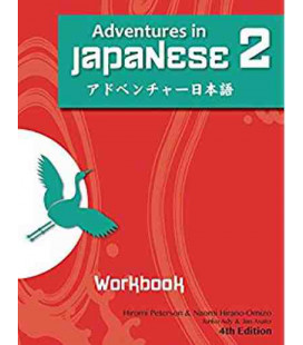 Adventures in Japanese, Volume 2 - Workbook - 4th edition