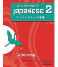 Adventures in Japanese, Volume 2 - Workbook - 4th edition