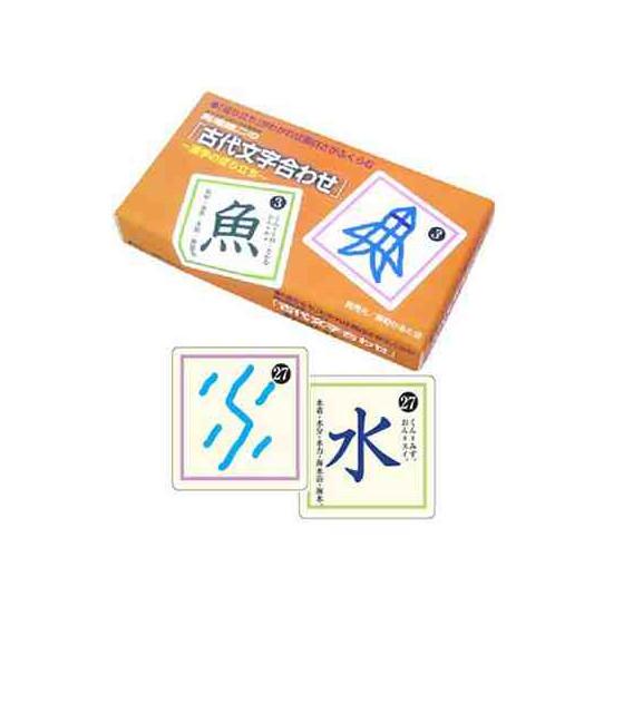 Kodaimojiawase Karata (Ancient Japanese Kanji matching Playing Cards)