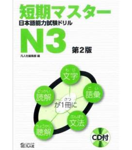 Entraînement intensif pour el Nihongo Noryoku Shiken / JLPT N3 - 2ème édition (CD inclus)
