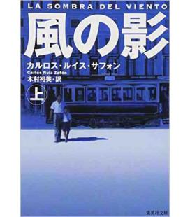 L'Ombre du Vent / Kaze no Kage - Vol. 1 (Édition Japonaise)