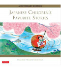 Japanese Children's Favorite Stories - Anniversary Edition