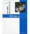 Minna No Nihongo 2 - Set de 5 CDs (2ème édition)