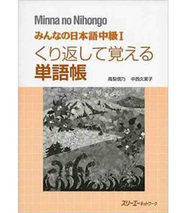 Minna no Nihongo - Niveau Intermédiaire 1 - Vocabulaire (Chukyu 1 - Tangocho)