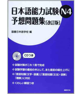 Nihongo Noryoku Shiken N4 Yoso Mondaishu (CD inclus) - Examens blancs / Simulateur JLPT 4 - Edition révisée