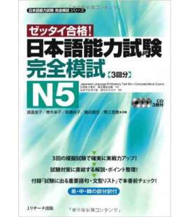 Nihongo Noryoku Shiken N5 (contient 3 CDs) - Complete Mock exams