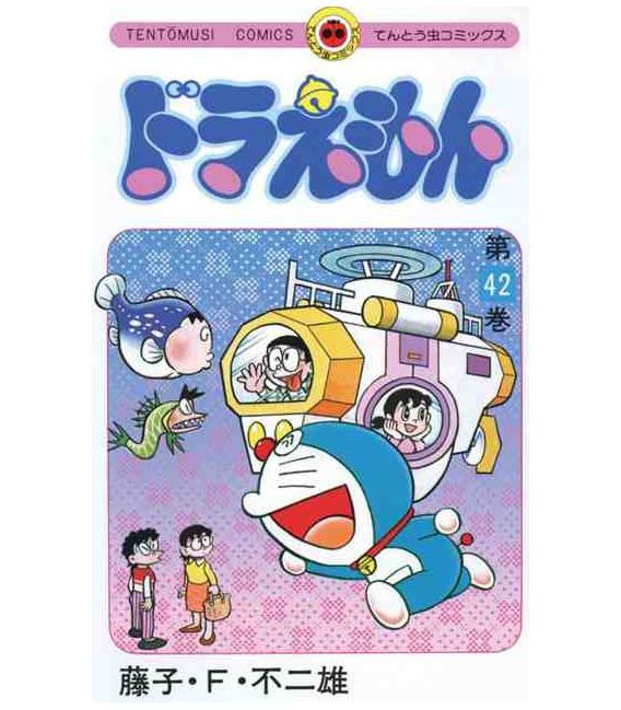 Doraemon (Vol. 42)