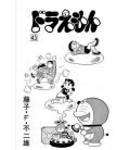 Doraemon (Vol. 43)