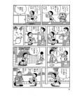 Doraemon (Vol. 44)
