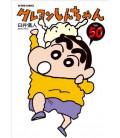 Shin Chan (Vol. 50)