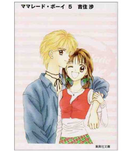 Marmalade Boy (Vol. 5)