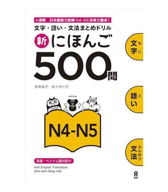 Shin Nihongo 500 Mon - JLPT N4-N5 (Kanji, Vocabulary and Grammar - 500 Questions for JLPT)
