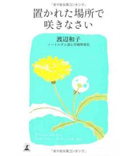 Okareta Basho de Sakinasai