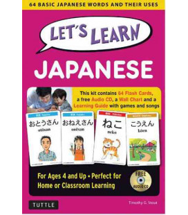 Let's Learn Japanese Kit -64 Basic Japanese Words and Their Uses (Ages 4 and up)