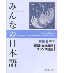 Minna no Nihongo Shokyu II (FR) - Traduction & Notes grammaticales en FRANÇAIS