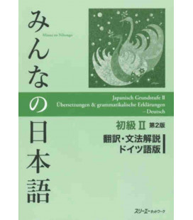 Minna no Nihongo Shokyu II (DE) - Traduction & Notes grammaticales en ALLEMAND