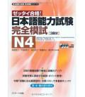 Nihongo Noryoku Shiken N4 (contient 3 CDs) - Complete Mock exams