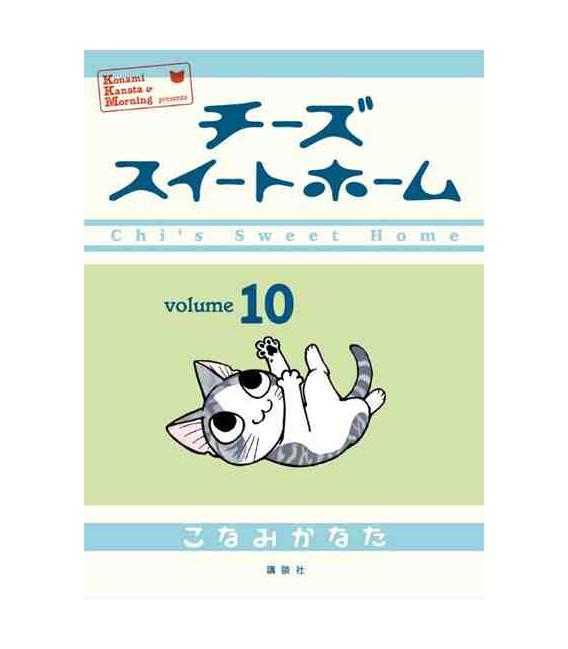 El gato Chii 10 (Chi's Sweet Home 10)