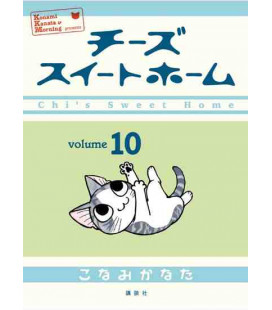 Chi - Une vie de Chat, Vol. 10 (Chi's Sweet Home 10)