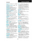 Concise Japanese Dictionary (Japanese-English / English-Japanese)