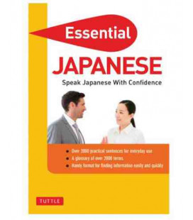 Essential Japanese- Speak Japanese with Confidence
