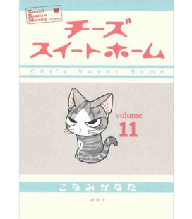 Chi - Une vie de chat, Vol. 11 (Chi's Sweet Home 11)