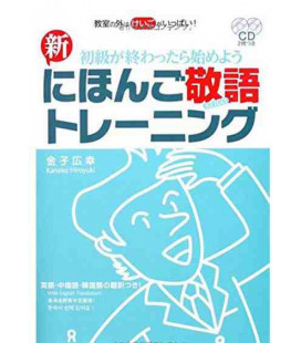 Shin Nihongo Keigo Training (Contient 2 CDs)