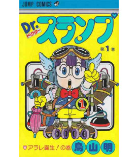 Dr. Slump (Vol. 1)