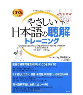 Japanese Listening Comprehension Training with Easy (incluye 2 CD)