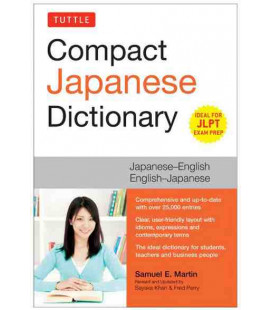 Compact Japanese Dictionary (Japanese-English/English-Japanese) - Ideal for JLPT Exam Preparation