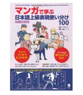 Learning with Manga : A Usage Guide for 100 Advanced Japanese Expressions (N1 - N3)