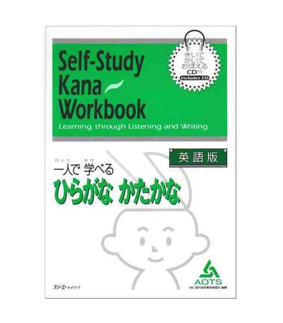Self-Study Kana Workbook (CD inclus)