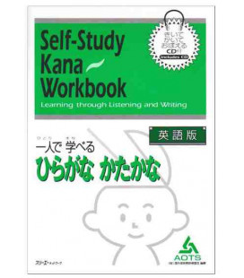 Self-Study Kana Workbook (CD inclus)