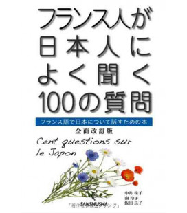 Cent questions sur le Japon
