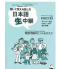 Speaking Skills Learned Through Listening - Pre-intermediate & Intermediate - Vol. 2 (Teacher Manual)