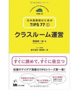 Classroom Managment (Classroom Unei) - Tips 77 Vol. 1